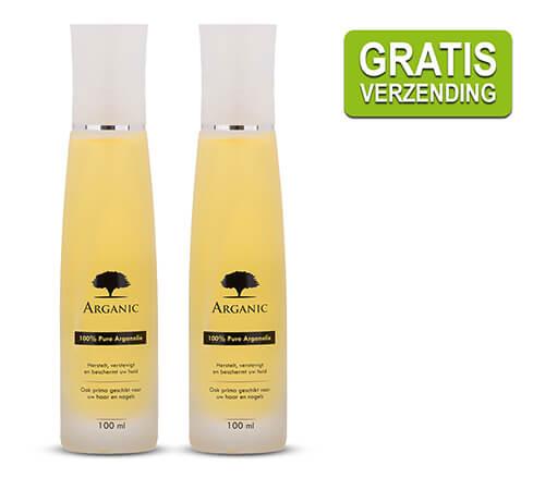 Arganwinke.nl
